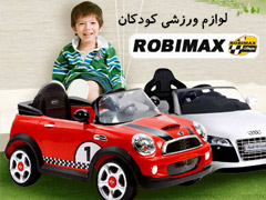 children-equipment-robimax-footer.jpg