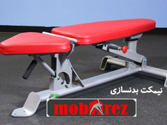 exercise-bench-mobarez-footer.jpg