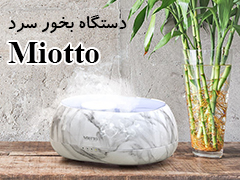 miotto-humidifier-ss.jpg