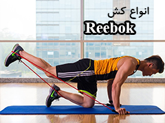 reebok-band-gym-ss.jpg