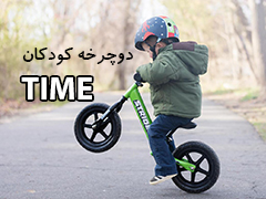 time-bike-ss.jpg