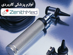 zenithmed-flashlight-medical-ss.jpg
