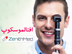 zenithmed-ophthalmoscope-ss.jpg